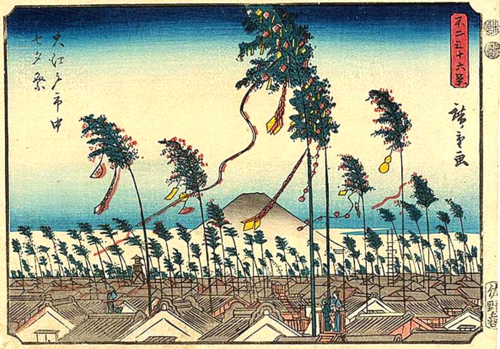 Tanabata_JapanSuite